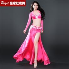 ROYAL SMEELA/皇家西米拉 肚皮舞演出服套装 -Sonya 系列 -8381(WYQ8381+2005)