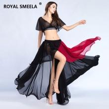 ROYAL SMEELA/皇家西米拉 肚皮舞上衣裙子套装 系列 - ZH8812(2801+6808)