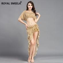 ROYAL SMEELA/皇家西米拉 闪光布练习服-8812
