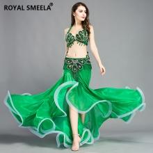 ROYAL SMEELA/皇家西米拉 贝壳花型包臀鱼尾三件套-Atkin系列-ZH8807(WY8807+6809)