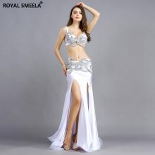 ROYAL SMEELA/皇家西米拉 演出服套装-8832组合(8814+6811)