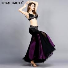 ROYAL SMEELA/皇家西米拉 演出服套装-8826组合(8829+6814)