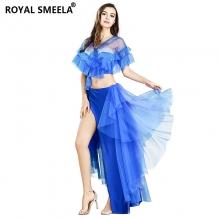 ROYAL SMEELA/皇家西米拉 演出服套装-7806组合(2805+6817)
