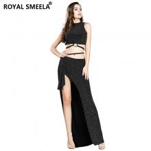 ROYAL SMEELA/皇家西米拉 烫点练功服-8846