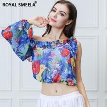 ROYAL SMEELA/皇家西米拉 小上衣-119102