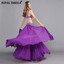 ROYAL SMEELA/皇家西米拉  演出服套装-119083组合(119058+6803)