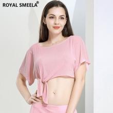ROYAL SMEELA/皇家西米拉 小上衣-119104