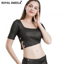 ROYAL SMEELA/皇家西米拉 小上衣-119106
