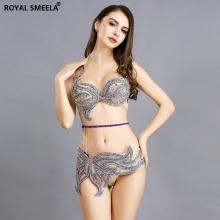 ROYAL SMEELA/皇家西米拉 文胸腰封-8823