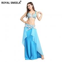 ROYAL SMEELA/皇家西米拉 演出服套装-119088组合(119077+119075)