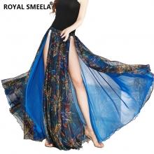 ROYAL SMEELA/皇家西米拉 裙子-119153